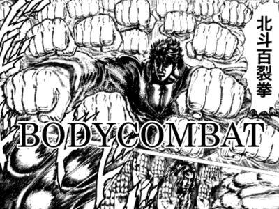 BODYCOMBAT 57-3(パワートラック1) レビュー by マルコ